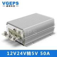 12 V 24 V a 5 V 50ADC convertidor DC Step Up Boost regulador de voltaje transformador 8-36 V variable 5V250W transformador de la fuente de alimentación del coche