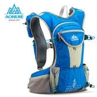Aonijie 12l al aire libre deporte Correr mochila Marathon Trail Correr hidratación Pack para 2l bolsa de agua Ciclismo senderismo e905