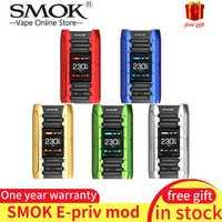Original de humo E-priv mod 230 W E-priv caja MOD Vape mod Firmware actualizable para Tfv12 Príncipe del humo X-priv & G-priv 2 kit