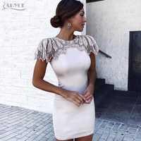 Adyce nuevo verano blanco vendaje Vestido 2019 mujer Vestido de fiesta, de noche, de celebridad Vestido Sexy cuentas diamante Mini pasarela Club