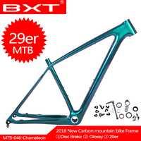BXT 2018 el último de la luz ultra-camaleón MTB bicicleta de montaña 29er UD BSA bicicletas utilizado para bicicleta de carreras marco