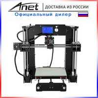 3D kit de impresora nueva prusa i3 reprap Anet A6 A8/8 GB SD de plástico PLA como regalos/express envío de Moscú ruso almacén