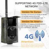 SUNTEKCAM HC-550LTE 4G Cámara sendero caza 16MP foto Seguimiento de Video juego cámaras Correo electrónico MMS SMS IR cámara trampa caza cámara