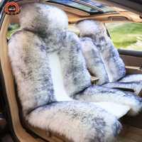 Otoño Invierno automóviles asiento lana cojín del asiento de coche 1 piezas accesorios del Interior del coche cojín cubierta envío gratis