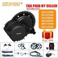 Bafang BBS01 BBS02 BBS03/BBSHD de Motor 36 V 250 W/350 W/500 W 48 V 500 W/750 W/1000 W bicicleta eléctrica/bicicleta Kit de conversión Ebike