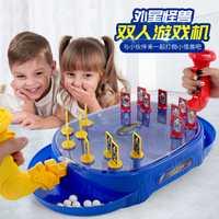 Candice guo de juguete de plástico estrella guerra estilo rebote batalla del escritorio juego de campo de batalla escena bola disparar bebé Regalo 1 Unidades