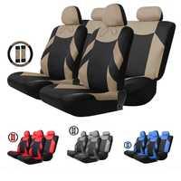 4 Color 13 unids asiento de coche universal protector asiento vehículo Cojines con de volante asiento del coche protectores de cinturón