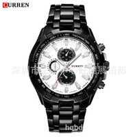 DIDUN hommes montre Top marque de luxe Quartz montre Rosegold mâle mode affaires montre antichoc 30 m étanche montre-bracelet