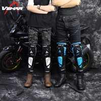 Protector de rodilla a prueba de fuego conjunto de engranajes de motocicleta para hombre Moto Protect almohadillas ajustables rodillera de bicicleta ARMOR Off-road MTB DH Guards