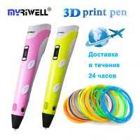 Myriwell 3d pluma de impresión 3d pen led/lcd 3d impresora pluma juguetes 100 M filamento creativo juguete regalo para niños dibujo