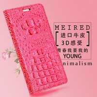 Caja del teléfono para Xiaomi Pocophone F1 8 Max 3 mezclar 2 s A1 A2 Lite de piel de vaca de cráneo de textura para redmi Note 5 6 Pro Flip cubierta