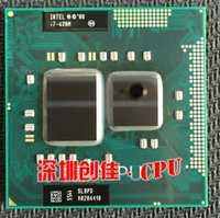 Envío Gratis Original Intel Core I7 620 m cpu 4 M/2,66 GHz/3333 MHz/Dual-Core portátil procesador I7-620M Compatible HM57 HM55