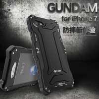 I8 plus impermeable a prueba de golpes a prueba de suciedad Touch ID vidrio templado aluminio Metal funda para iphone 7 Plus 8 5,5
