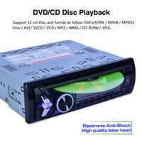 8823B 7388IC DVD del coche 12 V FM Radio Audio reproductor Bluetooth receptor CD VCD WMA MP3 SD/USB 4*52 W gran salida de potencia de un solo carril DIN