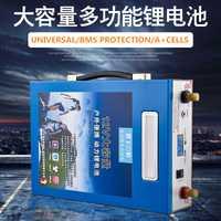 12 V 5 V USB 80AH... 100AH... 120AH... 140AH... 160AH... 180AH... 200AH Li-Ion baterías recargables de polímero de litio para el banco de potencia (cargador libre)