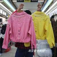 Color caramelo corto Denim chaqueta dama chaqueta de primavera y otoño de manga larga nueva suelta Color puro perla vaquera abrigo CORTO BÁSICO abrigos