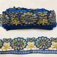 10 yardas perla flor Floral albaricoque bordado borde de encaje cinta apliques parches vestido de boda tela costura artesanía XM05182