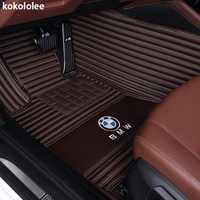 Kokololee de la alfombra del coche para BMW F10 F11 F15 F16 F20 F25 F30 F34 E60 E70 E90 1 3 4 5 7 GT X1 X3 X4 X5 X6 Z4 coche-estilo
