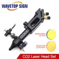 Envío gratuito WaveTopSign Co2 cabeza láser para lente de enfoque D20mm F50.8 reflejan espejo 25mm para la máquina de corte por grabado láser