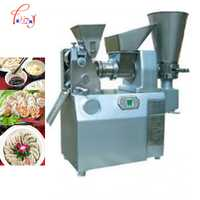 De acero inoxidable bola de masa que hace la máquina/samosa máquina ficticia dumpling makermachine para venta 220 v/110 v JGT60 1pc