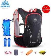 AONIJIE Trail Running mochila deportes al aire libre senderismo Camping mochila 5L actualizado Marathon correr hidratación chaleco Pack