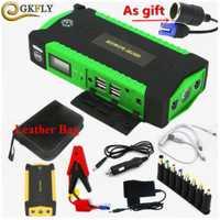 Amplificador de dispositivo de arranque de alta capacidad 600A 12 V cargador de batería portátil para coche buster