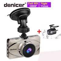 Grabadora de coche superior Autoregistrar de Metal Cámara Full HD 1080 P de registrador de la visión nocturna 170 registrador 2 cámaras DVR + cámara trasera