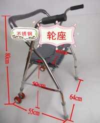 10% de descuento portátil peso ligero de acero inoxidable ruedas andador ajustable Walker