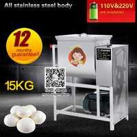 Máquina amasadora de masa de harina para uso comercial que hace masa para baozi, dumpling y base de pizza.