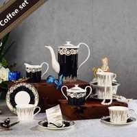 China de hueso café Té azúcar de leche olla vajilla conjunto completo de la vajilla, diseño blanco y negro taza y Sauer