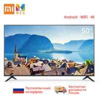 Télévision Xiao mi mi TV 4S 50 pouces 4K QFHD HDR écran TV ensemble WIFI 2GB + 8GB DOLBY AUDIO Android Smart TV