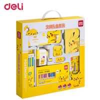 Deli Kawaii Pokemon 8 piezas Kit escuela Pikachu creativo estudiante Set de regalo Premio niño papelería conjunto dibujo escritura notebook