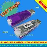 Último Multi herramienta Dongle UMT Dongle para Huawei para Alcatel para Lg para samsung intermitente/leer desbloquear IMEI reparación + +