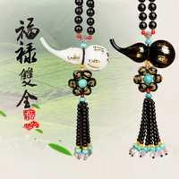Perfume del coche fu Ping Jacinto seis palabras vehículo decoración suministros DIY piedra real joyas de obsidiana colgante collar encanto