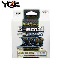 100% original YGK G-SOUL X8 JIGMAN PE 8 trenzado multicolor líneas de pesca 300 m línea de pesca hecha en Japón Super calidad