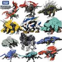TOMY genuino ensamblado modelo 1/35 Soth bestia mecánica larga dientes de león cañón bestia Gundam figura de acción de juguete de regalo
