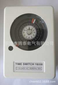 Interruptor de control de tiempo mecánico interruptor temporizador mecánico TB330