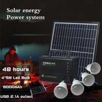 Luces solares 12 V iluminación exterior 2.1A teléfono carga pequeño sistema de energía Solar