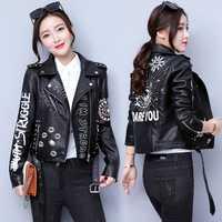 Chaqueta de cuero de la Pu del remache de las letras impresas de las mujeres chaqueta Punk Moto chaqueta de imitación negra moda cremallera Streetwear