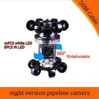 (1 piezas) 50 M cable de inspección bueno endoscopio Cámara submarina CCTV impermeable accesorios del sistema noche versión IP68 alcantarilla
