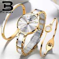 Suiza BINGER reloj de lujo para mujer, relojes de pulsera de cristal de moda para mujer, relojes de pulsera para mujer, reloj femenino B-1185