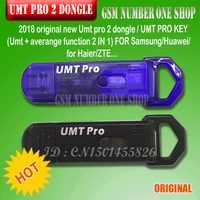 2019 original nouveau umt pro dongle/UMT PRO CLÉ (Umt + averange fonction 2 DANS 1) POUR Samsung/Huawei/Haier/ZTE...