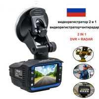 TAVIN Original Anti Radar láser Detector de cámara DVR de coche ruso y la versión en inglés de registrador de Dash Cam Radar HD 720 p detector de coche