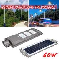 1 PC 60 W 120 piezas LED Sensor Solar de la pared de la lámpara de la luz de calle de aleación de aluminio a prueba de IP67 para al aire libre camino de iluminación