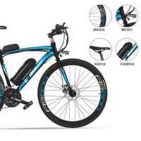 LANKELEISI RS600 de litio eléctrica bicicleta 700C roto de viento asistida eléctrica bicicleta de carretera