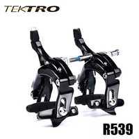 TEKTRO de bicicleta de carretera R539 C pinza de freno ligero largo brazo de freno diseñado para grandes de liberación rápida con bloqueo de seguridad 320 g/par