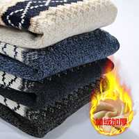 Joven casual invierno hombres suéter de cuello redondo más terciopelo grueso suéter hombres suéter Delgado coreano marea