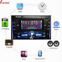 LaBo Bluetooth Autoradio Radio Estéreo FM RECEPTOR de entrada auxiliar SD USB ISO 9002 12 V en el tablero 2 din coche MP3 reproductor Multimedia