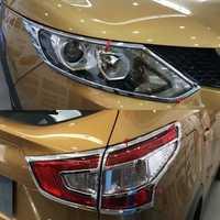 Para NISSAN QASHQAI J11 2014-2016 cromo delantera faro luz trasera cubierta de la lámpara TRIM marco borde bisel moldeo de accesorios
