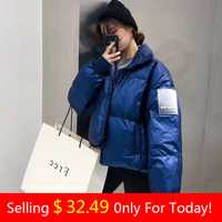 Abrigo de burbuja Kawaii Rosa chaqueta Lolita cremallera Mujer Chaquetas de abrigo de invierno las mujeres Spandex chaqueta cálido invierno abajo